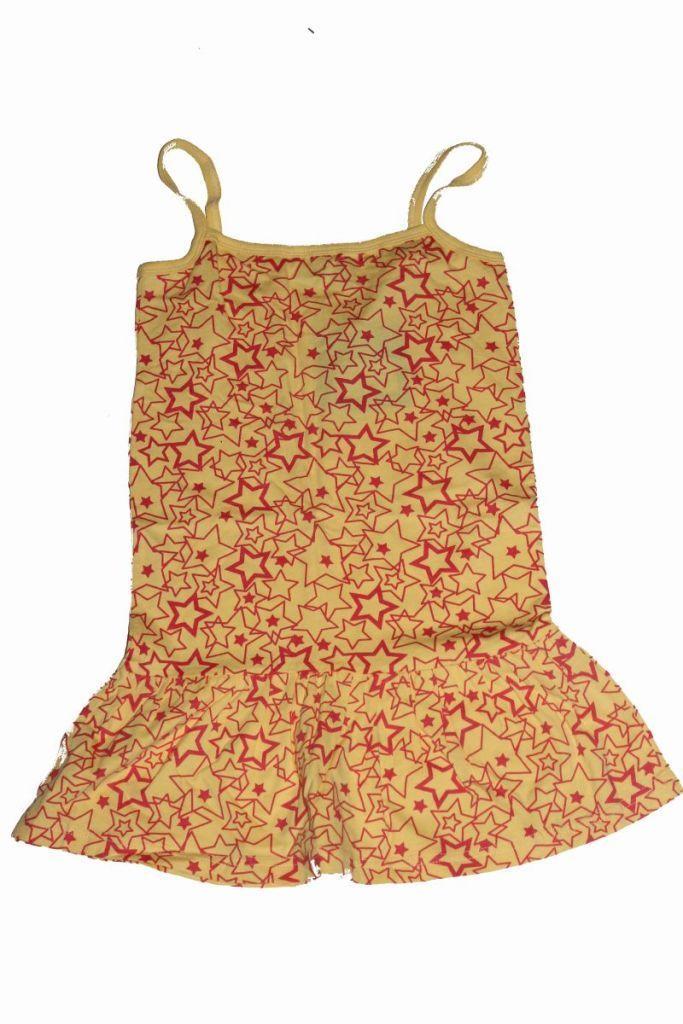 Csillag mintás lány ruha - lány ruha